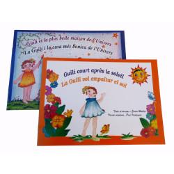 """Albums illustrés """"Guili court après le soleil & Guili et la plus belle maison de l'Univers"""""""